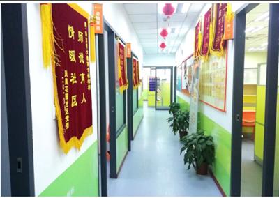 南京学大教育荣誉