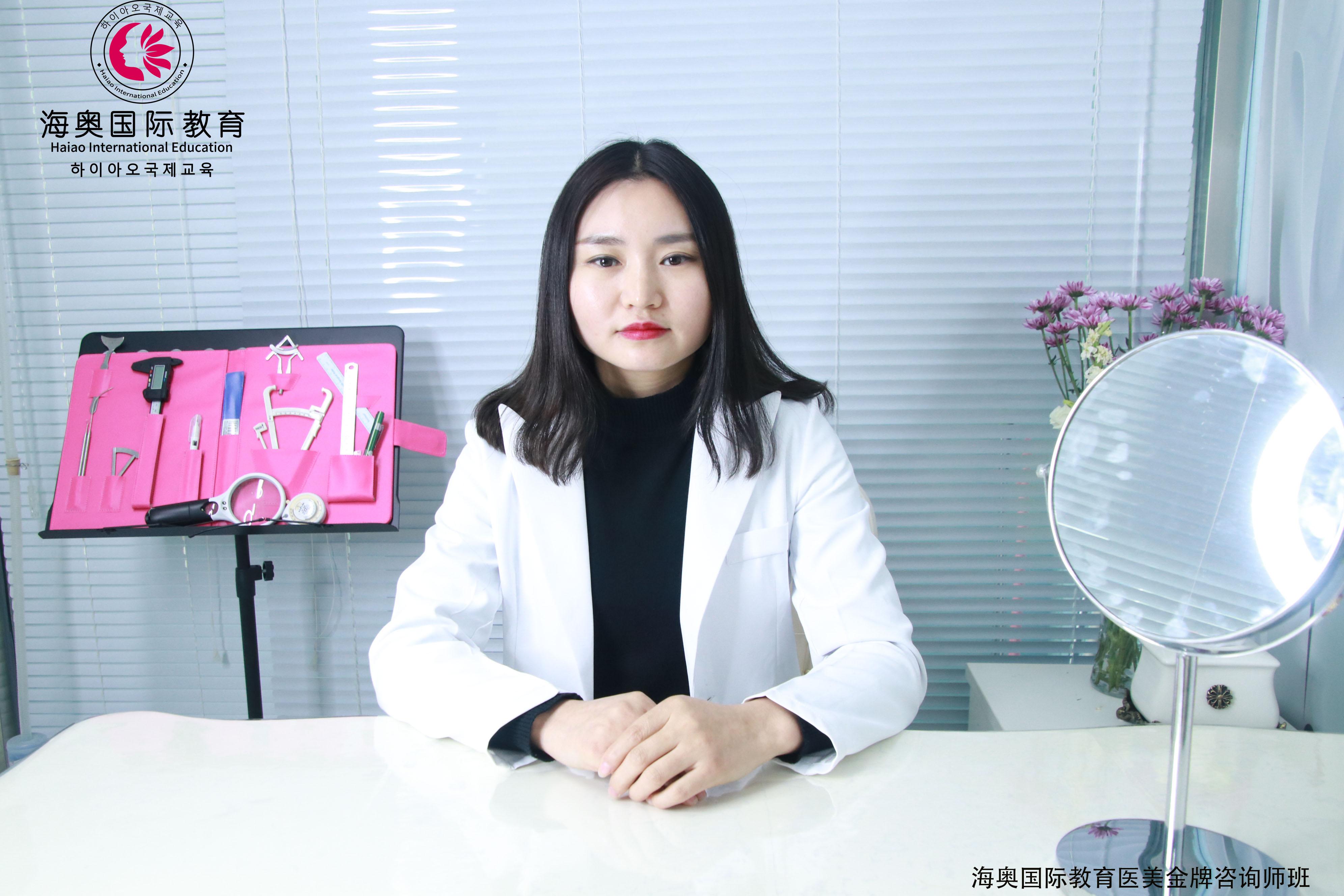 天津整形咨询师培训开始招生了,天津医学美容咨询师正版新葡新京