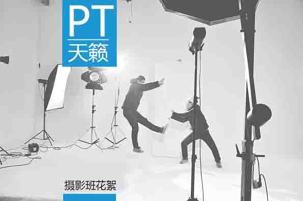 邯郸天籁艺术学校摄影专业全面升级