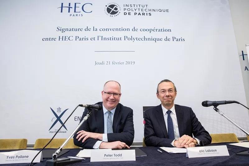 巴黎HEC商学院与巴黎综合理工学院联合发起学术卓越项目