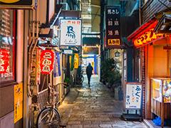 選擇日本大學時必須考慮到哪些方面?