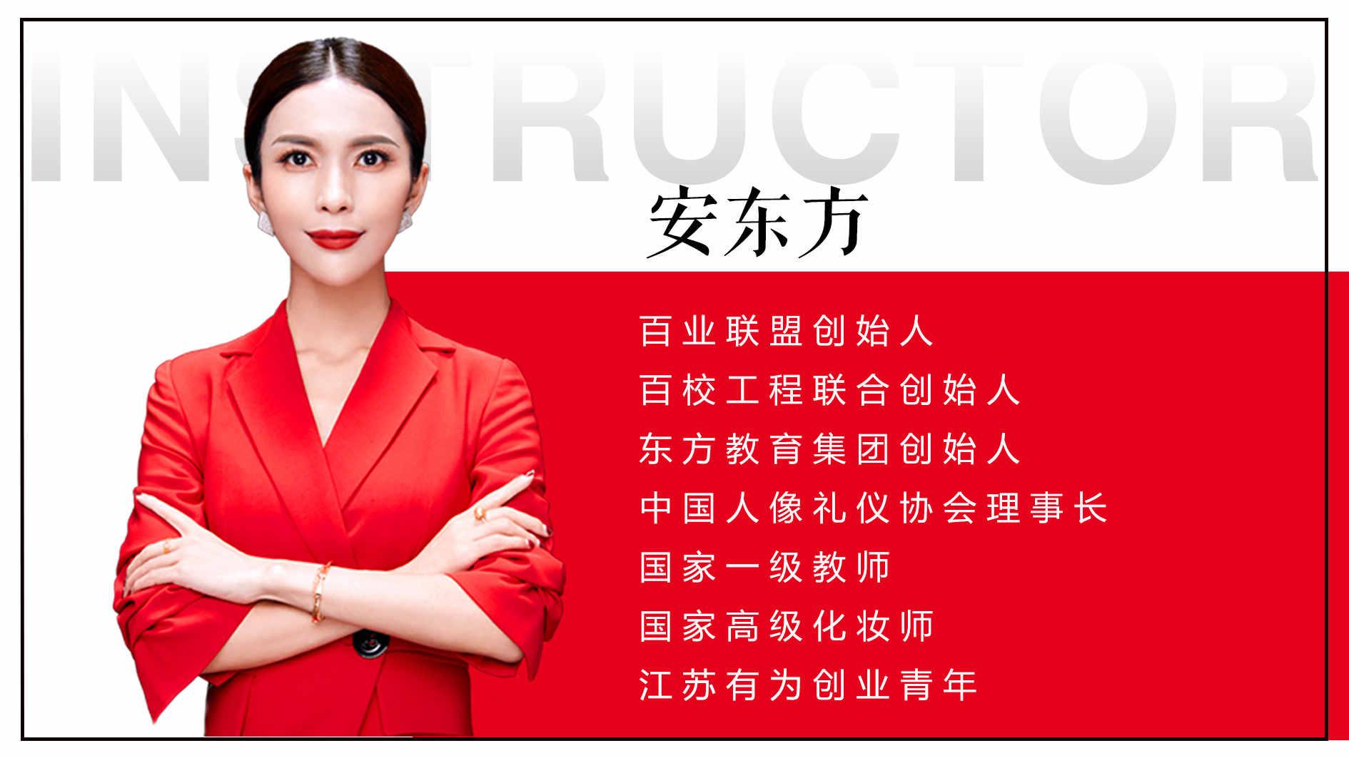 无锡市化妆乐虎app官网学校排行榜