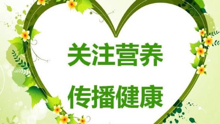 安阳市营养师的就业范围_营养师证书的用途
