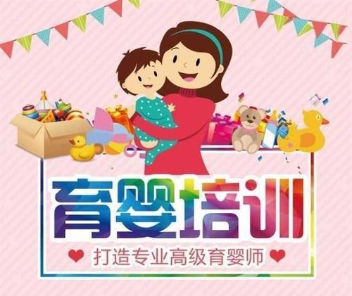 在郑州育婴师必须要持证上岗吗?