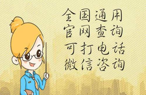 想在重庆考一个产后修复师怎么报名?