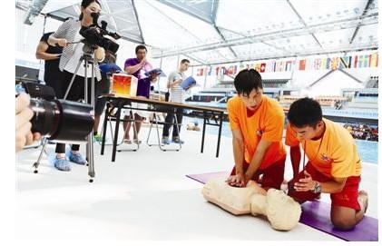 资阳市怎么考游泳救生员证怎么培训考试如何报考有什么要求在哪考